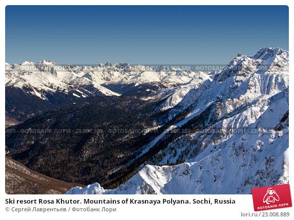 Купить «Ski resort Rosa Khutor. Mountains of Krasnaya Polyana. Sochi, Russia», фото № 23008889, снято 10 февраля 2016 г. (c) Сергей Лаврентьев / Фотобанк Лори