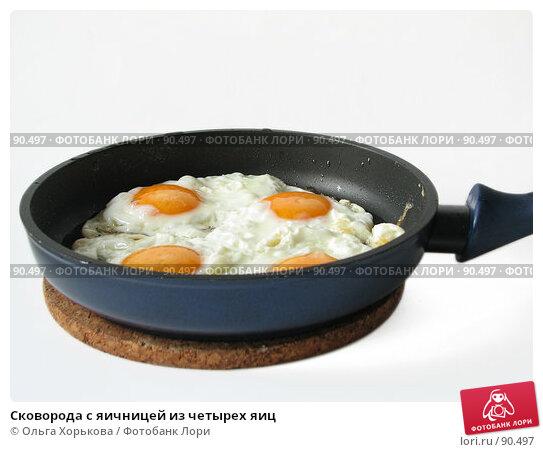 Сковорода с яичницей из четырех яиц, фото № 90497, снято 26 апреля 2007 г. (c) Ольга Хорькова / Фотобанк Лори