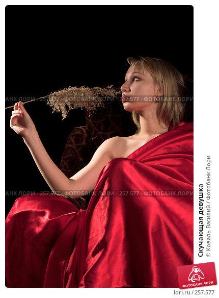 Скучающая девушка, фото № 257577, снято 9 октября 2007 г. (c) Коваль Василий / Фотобанк Лори