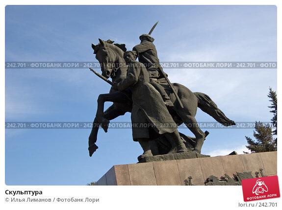 Скульптура, фото № 242701, снято 4 ноября 2005 г. (c) Илья Лиманов / Фотобанк Лори