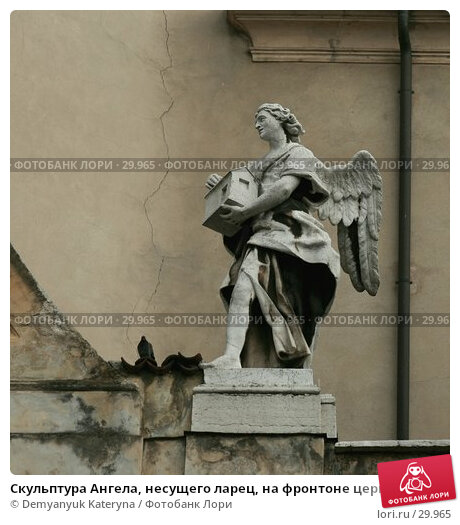 Скульптура Ангела, несущего ларец, на фронтоне церкви Santa Maria della Carit`a в Брешии, фото № 29965, снято 28 марта 2007 г. (c) Demyanyuk Kateryna / Фотобанк Лори
