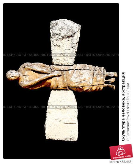 Скульптура человека, абстракция, фото № 88465, снято 25 августа 2007 г. (c) Parmenov Pavel / Фотобанк Лори