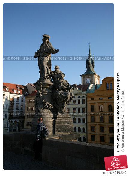 Купить «Скульптура на Карловом мосту в Праге», фото № 219649, снято 24 сентября 2007 г. (c) Архипова Мария / Фотобанк Лори