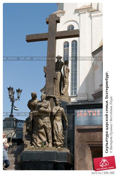 Скульптура царской семьи. Екатеринбург., фото № 335185, снято 26 июня 2008 г. (c) Валерия Потапова / Фотобанк Лори