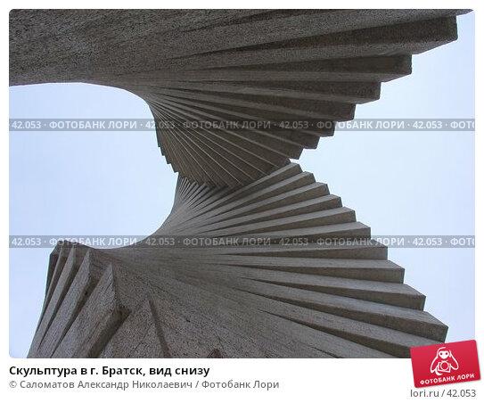 Скульптура в г. Братск, вид снизу, фото № 42053, снято 14 апреля 2004 г. (c) Саломатов Александр Николаевич / Фотобанк Лори