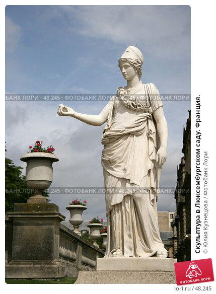 Скульптура в Люксембургском саду. Франция., фото № 48245, снято 7 мая 2007 г. (c) Юлия Кузнецова / Фотобанк Лори