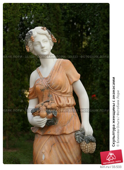 Скульптура женщины с ананасами, фото № 33533, снято 31 декабря 2006 г. (c) Блинова Ольга / Фотобанк Лори