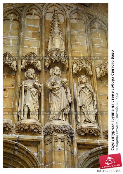 Скульптурная группа на стене собора Святого Баво, фото № 112345, снято 30 сентября 2007 г. (c) Ларина Татьяна / Фотобанк Лори