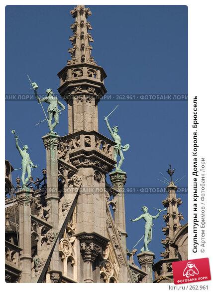 Скульптуры на крыше Дома Короля. Брюссель, фото № 262961, снято 6 октября 2007 г. (c) Артем Ефимов / Фотобанк Лори