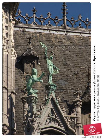 Скульптуры на крыше Дома Короля. Брюссель, фото № 262965, снято 6 октября 2007 г. (c) Артем Ефимов / Фотобанк Лори