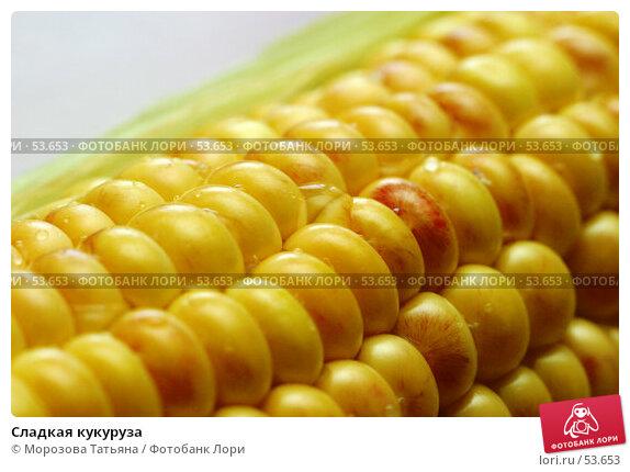 Сладкая кукуруза, фото № 53653, снято 13 сентября 2006 г. (c) Морозова Татьяна / Фотобанк Лори