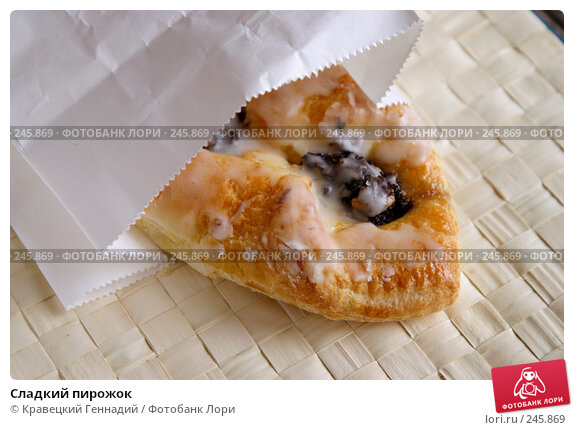 Сладкий пирожок, фото № 245869, снято 18 марта 2004 г. (c) Кравецкий Геннадий / Фотобанк Лори