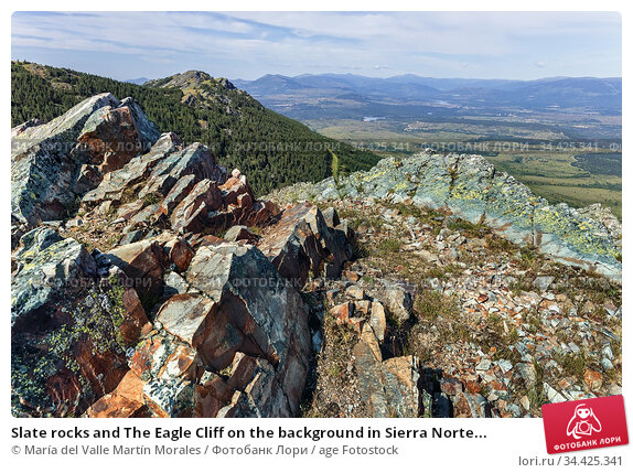 Slate rocks and The Eagle Cliff on the background in Sierra Norte... Стоковое фото, фотограф María del Valle Martín Morales / age Fotostock / Фотобанк Лори