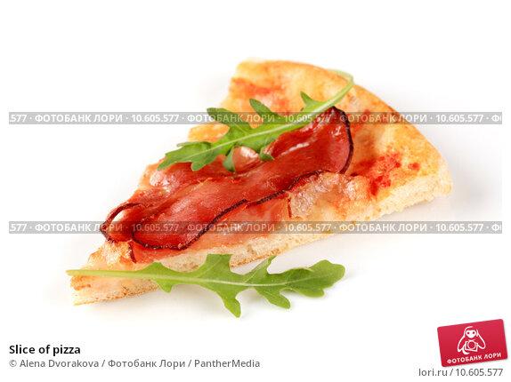 Slice of pizza . Стоковое фото, фотограф Alena Dvorakova / PantherMedia / Фотобанк Лори