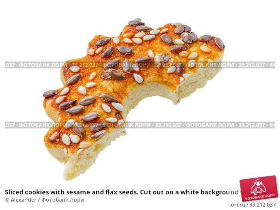 Купить «Sliced cookies with sesame and flax seeds. Cut out on a white background with a pen tool. Full depth of field.», фото № 33212037, снято 7 февраля 2020 г. (c) Александр Якимов / Фотобанк Лори