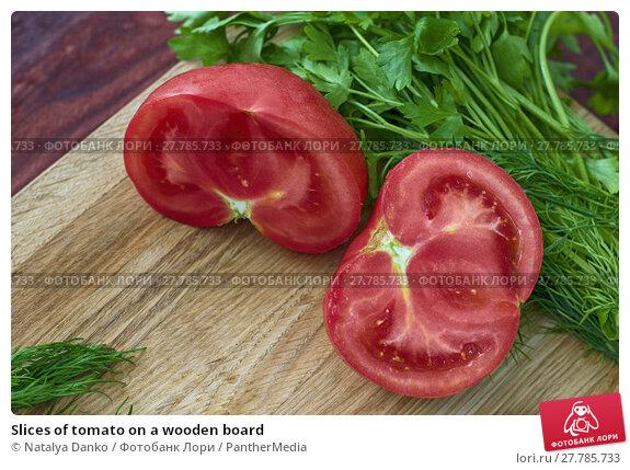 Купить «Slices of tomato on a wooden board», фото № 27785733, снято 18 февраля 2018 г. (c) PantherMedia / Фотобанк Лори