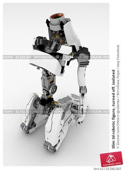 Купить «Slim 3d robotic figure, turned off, isolated», фото № 32542921, снято 9 декабря 2019 г. (c) easy Fotostock / Фотобанк Лори