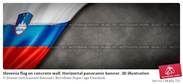 Slovenia flag on concrete wall. Horizontal panoramic banner. 3D illustration. Стоковое фото, фотограф Zoonar.com/Laurent Davoust / age Fotostock / Фотобанк Лори