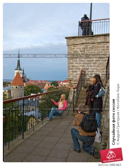 Случайная фото сессия (2008 год). Редакционное фото, фотограф Андрей Григорьев / Фотобанк Лори