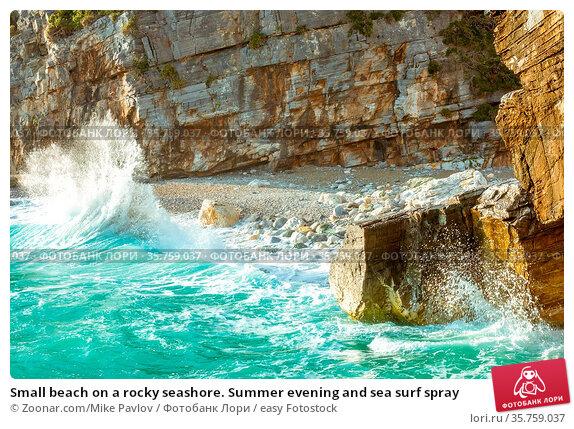 Small beach on a rocky seashore. Summer evening and sea surf spray. Стоковое фото, фотограф Zoonar.com/Mike Pavlov / easy Fotostock / Фотобанк Лори