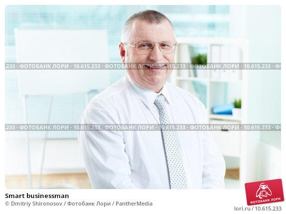 Smart businessman. Стоковое фото, фотограф Dmitriy Shironosov / PantherMedia / Фотобанк Лори