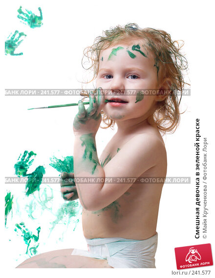 Смешная девочка в зеленой краске, фото № 241577, снято 17 января 2008 г. (c) Майя Крученкова / Фотобанк Лори