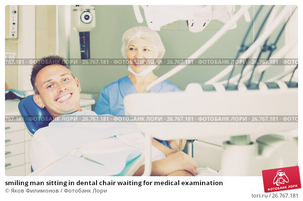 Купить «smiling man sitting in dental chair waiting for medical examination», фото № 26767181, снято 5 июля 2017 г. (c) Яков Филимонов / Фотобанк Лори