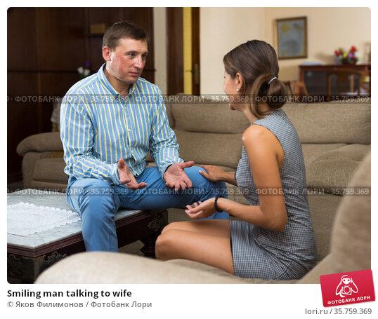 Smiling man talking to wife. Стоковое фото, фотограф Яков Филимонов / Фотобанк Лори
