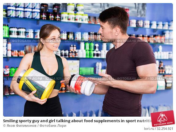 Купить «Smiling sporty guy and girl talking about food supplements in sport nutrition store», фото № 32254921, снято 12 апреля 2018 г. (c) Яков Филимонов / Фотобанк Лори