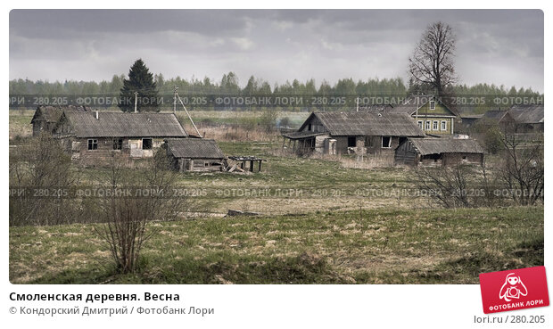 Смоленская деревня. Весна, фото № 280205, снято 3 мая 2008 г. (c) Кондорский Дмитрий / Фотобанк Лори