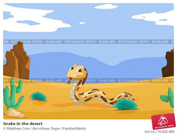 Snake in the desert. Стоковая иллюстрация, иллюстратор Matthew Cole / PantherMedia / Фотобанк Лори