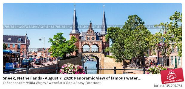 Sneek, Netherlands - August 7, 2020: Panoramic view of famous water... Стоковое фото, фотограф Zoonar.com/Hilda Weges / easy Fotostock / Фотобанк Лори
