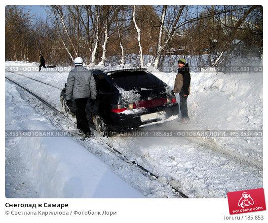 Снегопад в Самаре, фото № 185853, снято 25 января 2008 г. (c) Светлана Кириллова / Фотобанк Лори