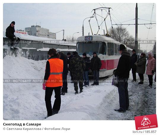 Снегопад в Самаре, фото № 185857, снято 25 января 2008 г. (c) Светлана Кириллова / Фотобанк Лори