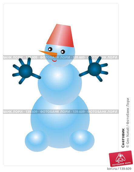Снеговик, иллюстрация № 139609 (c) Geo Natali / Фотобанк Лори
