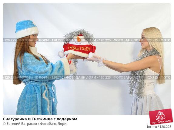 Снегурочка и Снежинка с подарком, фото № 120225, снято 11 ноября 2007 г. (c) Евгений Батраков / Фотобанк Лори