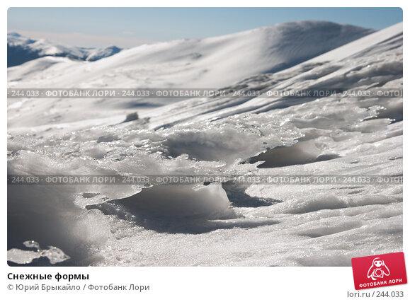 Снежные формы, фото № 244033, снято 29 марта 2008 г. (c) Юрий Брыкайло / Фотобанк Лори