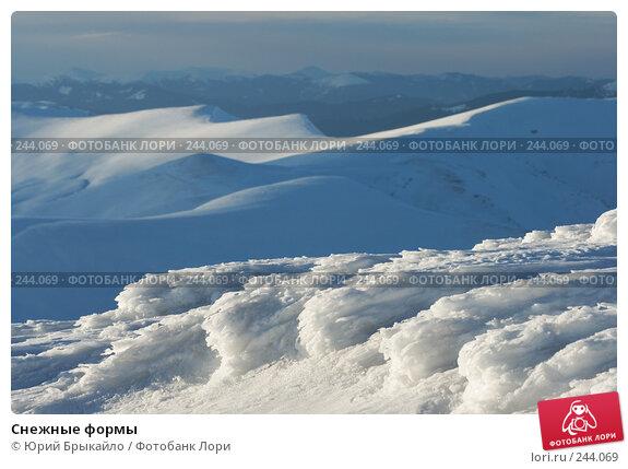 Снежные формы, фото № 244069, снято 29 марта 2008 г. (c) Юрий Брыкайло / Фотобанк Лори