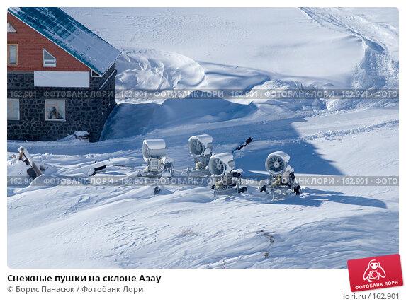 Снежные пушки на склоне Азау, фото № 162901, снято 15 декабря 2007 г. (c) Борис Панасюк / Фотобанк Лори