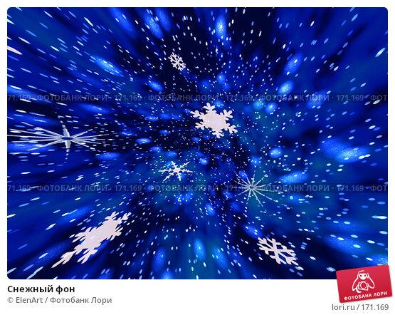 Купить «Снежный фон», иллюстрация № 171169 (c) ElenArt / Фотобанк Лори