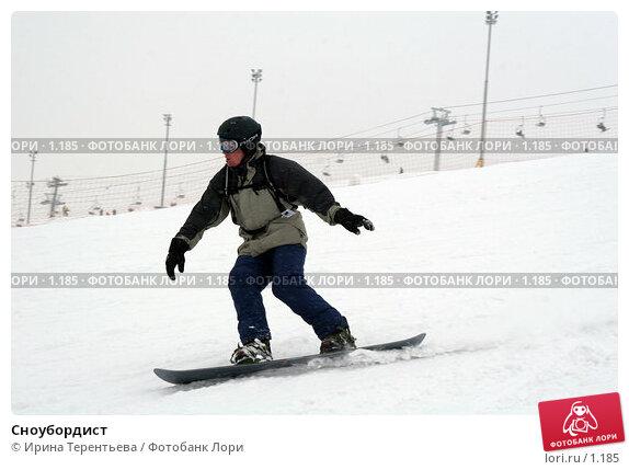 Сноубордист, эксклюзивное фото № 1185, снято 22 февраля 2006 г. (c) Ирина Терентьева / Фотобанк Лори