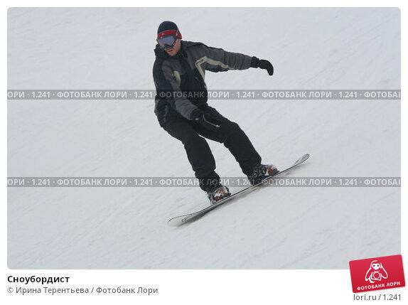 Сноубордист, эксклюзивное фото № 1241, снято 22 февраля 2006 г. (c) Ирина Терентьева / Фотобанк Лори