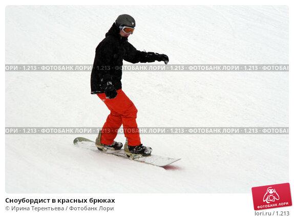 Сноубордист в красных брюках, эксклюзивное фото № 1213, снято 22 февраля 2006 г. (c) Ирина Терентьева / Фотобанк Лори