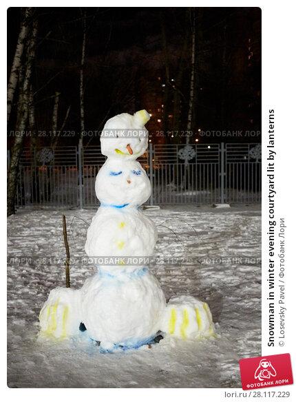 Купить «Snowman in winter evening courtyard lit by lanterns», фото № 28117229, снято 23 февраля 2016 г. (c) Losevsky Pavel / Фотобанк Лори