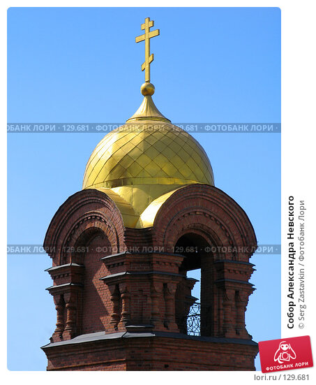 Собор Александра Невского, фото № 129681, снято 9 мая 2005 г. (c) Serg Zastavkin / Фотобанк Лори