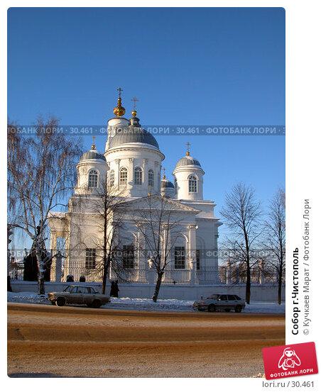 Собор г.Чистополь, фото № 30461, снято 8 января 2006 г. (c) Кучкаев Марат / Фотобанк Лори