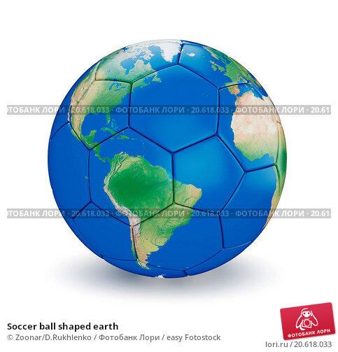 Soccer ball shaped earth. Стоковое фото, фотограф Zoonar/D.Rukhlenko / easy Fotostock / Фотобанк Лори