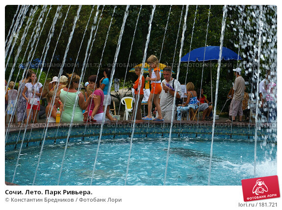 Сочи. Лето. Парк Ривьера., фото № 181721, снято 23 июня 2006 г. (c) Константин Бредников / Фотобанк Лори