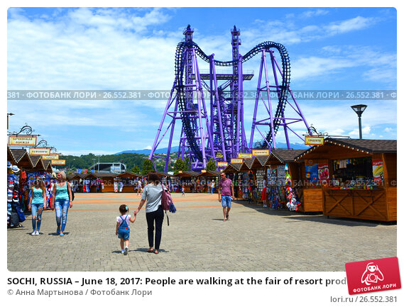 "SOCHI, RUSSIA – June 18, 2017: People are walking at the fair of resort products against the backdrop of the attraction ""Quantum Leap"" in Sochi Park, which entered the TOP-25 of the best parks in Europe in 2016, фото № 26552381, снято 18 июня 2017 г. (c) Анна Мартынова / Фотобанк Лори"
