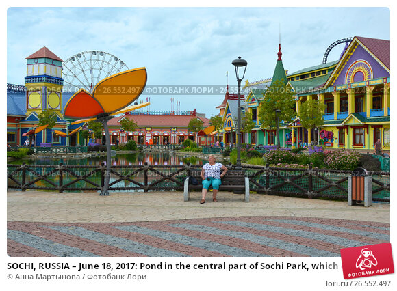 SOCHI, RUSSIA – June 18, 2017: Pond in the central part of Sochi Park, which entered the TOP-25 of the best parks in Europe in 2016, фото № 26552497, снято 18 июня 2017 г. (c) Анна Мартынова / Фотобанк Лори